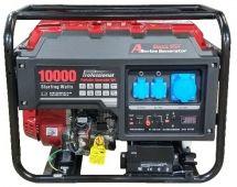 REG LC10000 газ