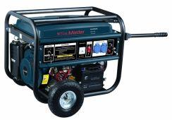 BauMaster PG-87551EX