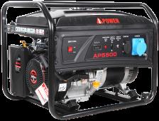 A-iPower LITE AP5500