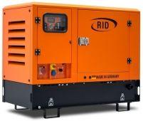 RID 20/1 E-SERIES в шумозащитном кожухе