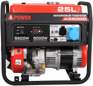A-iPower A5500C