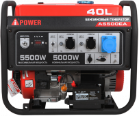 A-iPower A5500EA