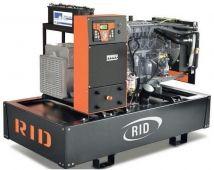 RID 80 C-SERIES