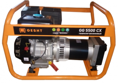Gesht GG5500CX
